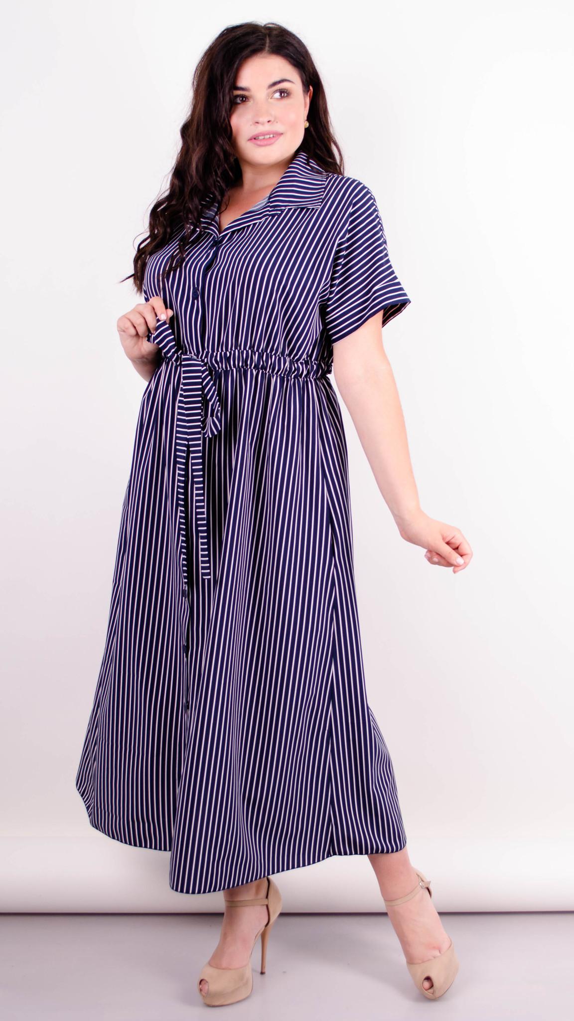 9e78b03570820ae Сара. Стильное миди платье для полных. Синяя полоса. - купить по ...