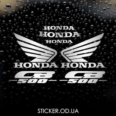 Набор виниловых наклеек на мотоцикл HONDA CB 500 (серебро)