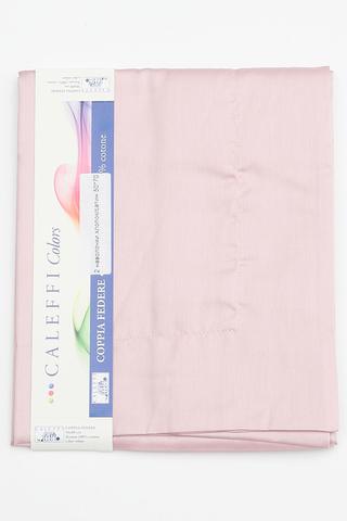 Пододеяльник 155х200 Caleffi Raso Tinta Unito сатин нежно-розовый
