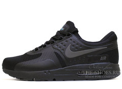 Кроссовки Мужские Nike Air Max Zero All Black
