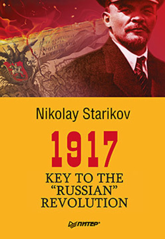 "1917. Key to the ""Russian"" Revolution"