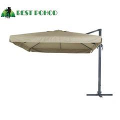 Зонт уличный на боковой опоре Bestpohod De Luxe 3 м