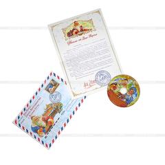 Ценое письмо и диск от деда Мороза  ZP-30SNT-OF6-29