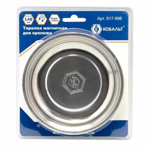 Тарелка магнитная КОБАЛЬТ для крепежа 148 х 25 мм (1 шт.) блистер