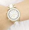 Купить Наручные часы DKNY NY8830 по доступной цене