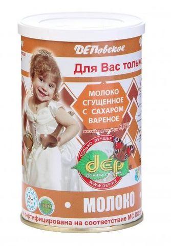 """Молоко сгущеное вареное """"ДЕП"""" 600г"""