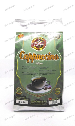 Вьетнамский зерновой кофе Vietdeli Cappuccino, 500гр.