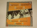 Nautilus Pompilius и Бригада С / Nautilus Pompilius и Бригада С (LP)