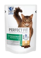 PERFECT FIT пауч для стерилизованных кошек с курицей 85 г