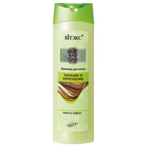 Витэкс Basic Care Шампунь для волос Питание и укрепление 470 мл