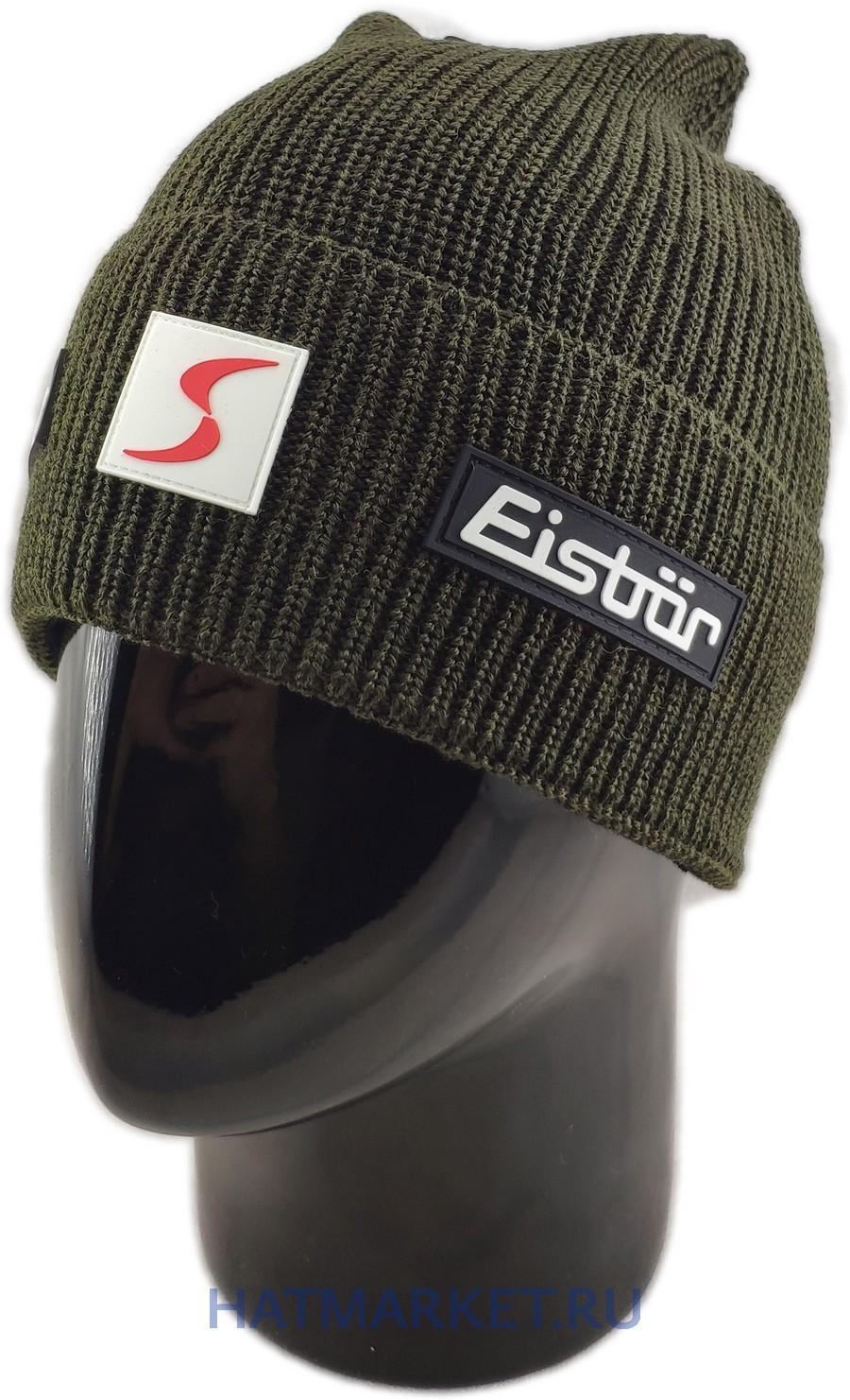 Шапки средней вязки Шапка Eisbar Bent OS SP 659 IMG_20190920_105839.jpg