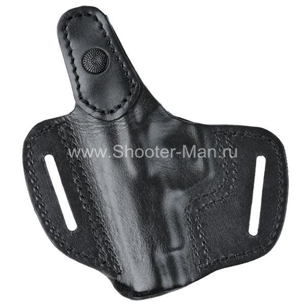 Кобура кожаная поясная для пистолета Хорхе ( модель № 2 )