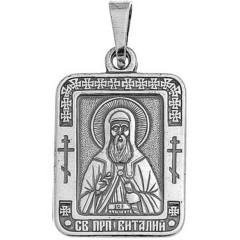 Святой Виталий. Нательная икона посеребренная.