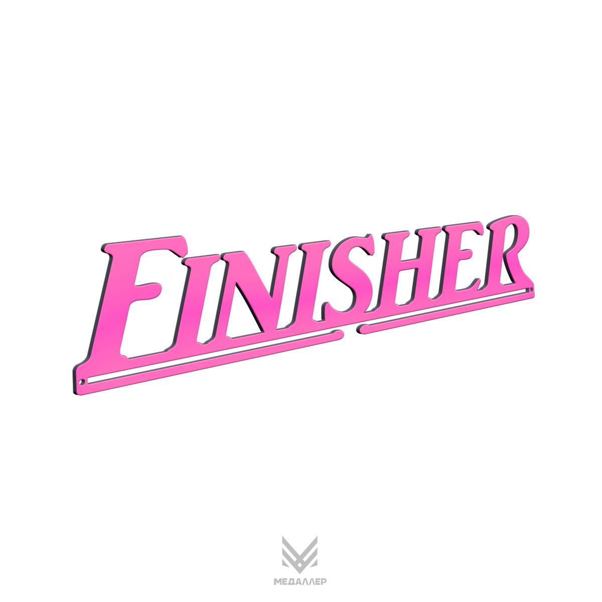 Finisher (розовый)