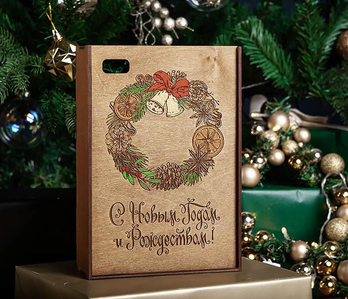 BOX257-2 Подарочная коробка «С Новым годом и Рождеством!» (18*26*7,5 см) фото 02