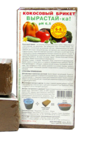 Для изготовления 6-8 литров почвогрунта, условно стерильный.