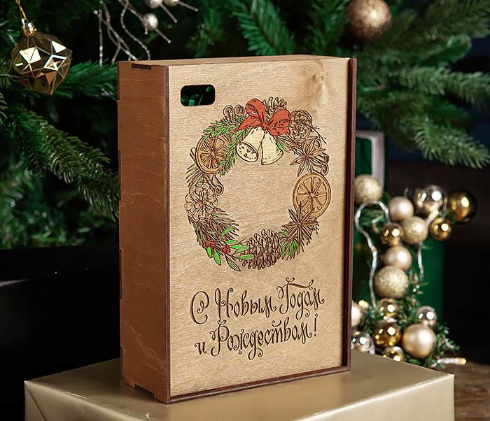 BOX257-2 Подарочная коробка «С Новым годом и Рождеством!» (18*26*7,5 см) фото 03
