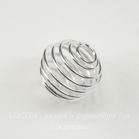 """Пружинка """"ловушка для бусин"""" (цвет - серебро) 15 мм"""