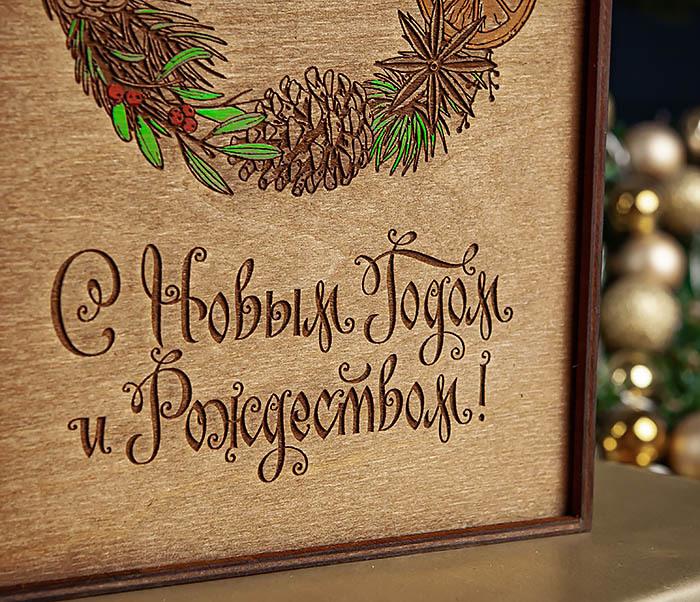 BOX257-2 Подарочная коробка «С Новым годом и Рождеством!» (18*26*7,5 см) фото 04