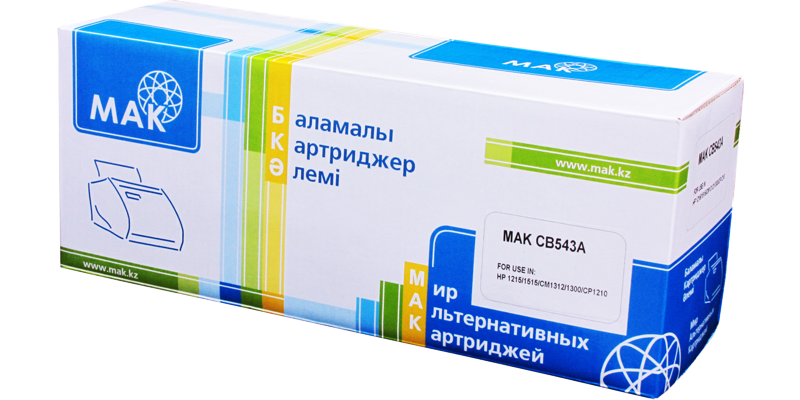 MAK №125A CB543A/Cartridge 316, 716, 416, 116 пурпурный (magenta), для HP/Canon, до 1400 стр.