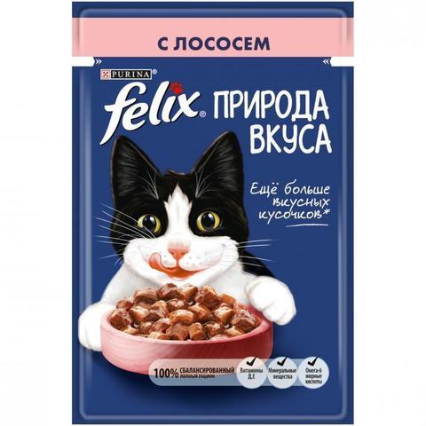 Felix Nature of Taste пауч для кошек (лосось) 85 г