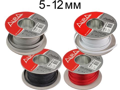 Защитная оплетка Aura ASB-512 - BUZZ Audio