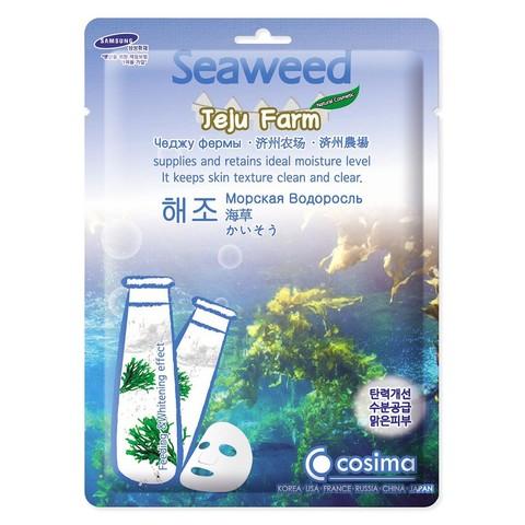 Cosima Маска для лица с морскими водорослями и гиалуроновой кислотой Лифтинг и насыщение микроэлементами 25г