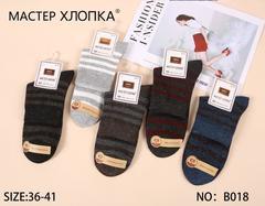Носки женские шерстяные с люрексом (10 пар ) арт. В018