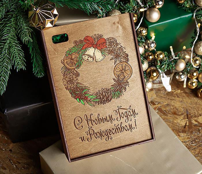 BOX257-2 Подарочная коробка «С Новым годом и Рождеством!» (18*26*7,5 см) фото 06