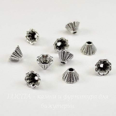 """Шапочка для бусины """"Конус"""" (цвет - античное серебро) 8х5 мм, 10 штук"""