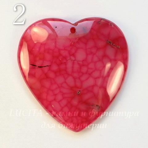 """Подвеска Агат Крэкл (тониров) """"Сердце"""", цвет - розово-красный, 42-47 мм (№2 (46х44 мм))"""