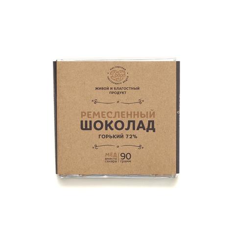 Шоколад горький на меду, Классический, 72% какао, 90 г