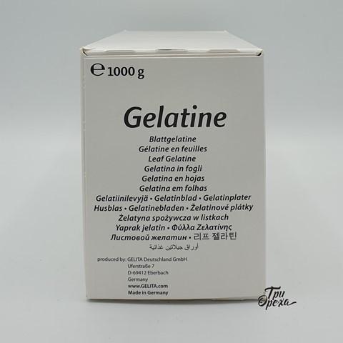 Желатин листовой пищевой 300 листов GELITA DGF, 1 кг
