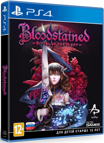 PS4 Bloodstained: Ritual of the Night (русские субтитры)