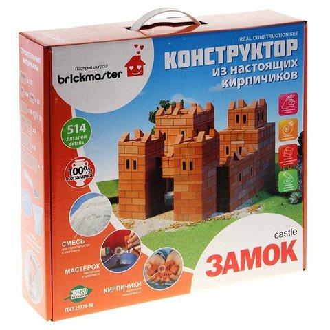 Конструктор BRICKMASTER - Замок, 512 деталей