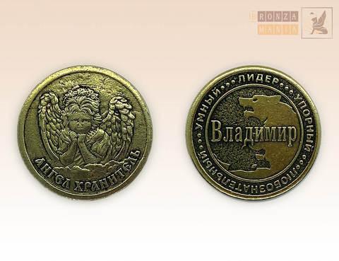 именная монета Владимир