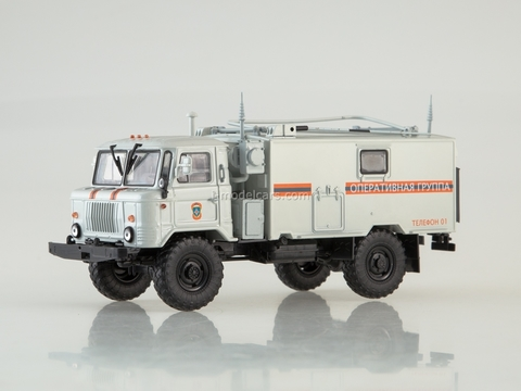 GAZ-66 KShM R-142N (66) Command Vehicle Ministry of Emergency 1:43 AutoHistory