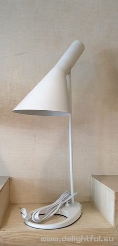 Aj 50 white table lamp