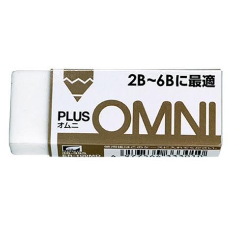 Ластик Plus Omni (для мягких карандашей 2B-6B) 25 г