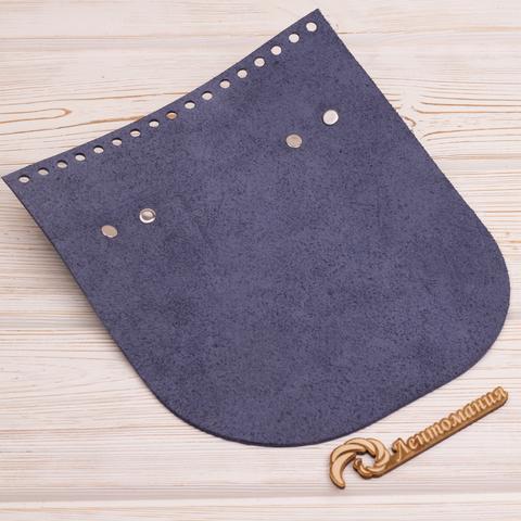 """Клапан для сумочки с ручкой кожаный """"Темно-синий"""""""
