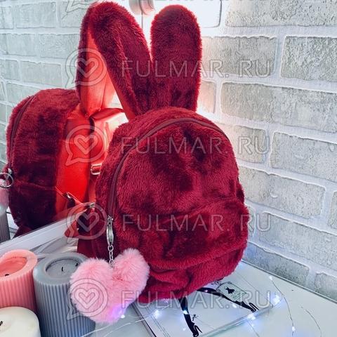 Рюкзак с ушами зайца плюшевый Бордовый с брелком сердце