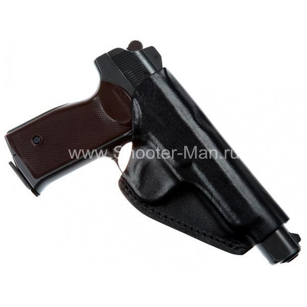 Кобура кожаная для пистолета Стечкина поясная ( модель № 17 )