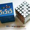 Венгерский куб 5х5х5
