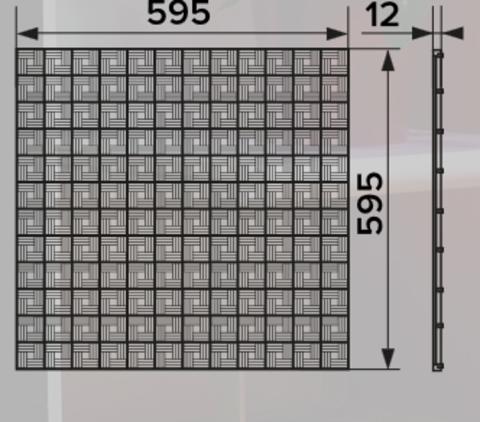 Решетка потолочная Fusion 600х600 мм Эра П6060ДП Fusion