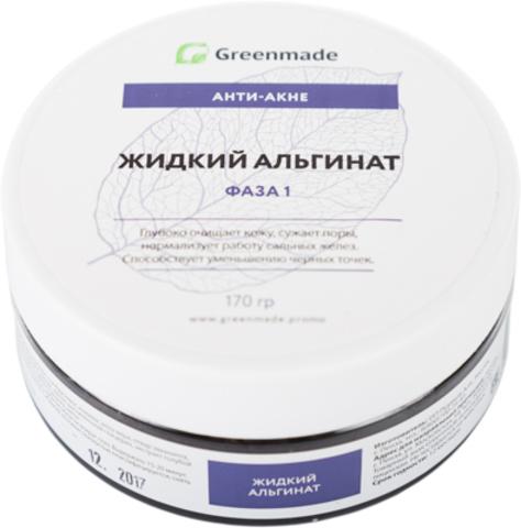 Жидкий альгинат Анти-акне. Фаза 1, 170 гр (Greenmade)