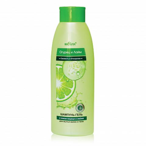 Белита Огурец и Лайм Шампунь-гель для мытья волос и тела 500мл