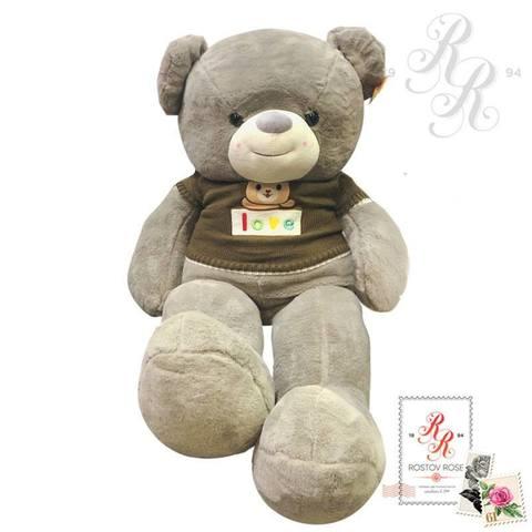 Медведь 140 см (светло-серый)