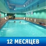Корпоративная карта на 12 месяцев в CityFitness Одинцово (odc)