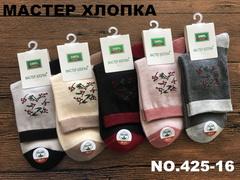 Носки женские (12 пар ) арт.425-16
