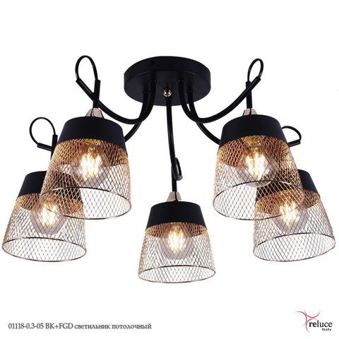 01118-0.3-05 BK+FGD светильник потолочный